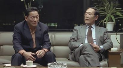 Takeshi Kitano L'imprévisible image 1