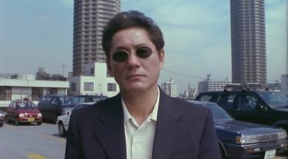 Takeshi Kitano L'imprévisible image 2