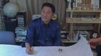 Takeshi Kitano L'imprévisible image 3